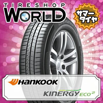 145/80R13 75T HANKOOK ハンコック KINERGY ECO 2 K435キナジー エコツー K435 夏サマータイヤ単品1本価格《2本以上ご購入で送料無料》