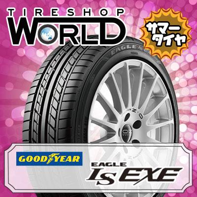 175/60R14 79H Goodyear グッドイヤー LS EXELS エグゼ 夏サマータイヤ単品1本価格《2本以上ご購入で送料無料》