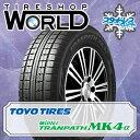 ウインター トランパス MK4α 175/80R15 90Q TOYO TIRES トーヨー タイヤ Winter TRANPATH MK4α 『2本以上で送料...