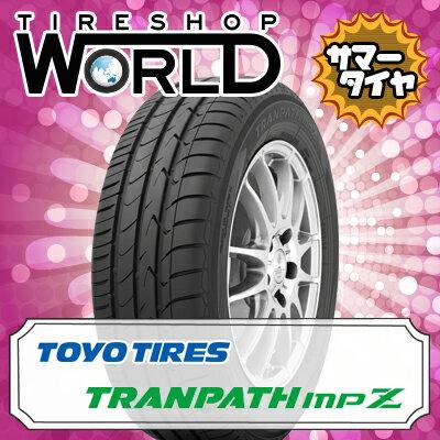 トランパスmpZ 175/60R16 82H TOYO TIRES トーヨー タイヤ TRANPATH mpZ 『2本以上で送料無料』 16インチ 単品 1本 価格 サマータイヤ