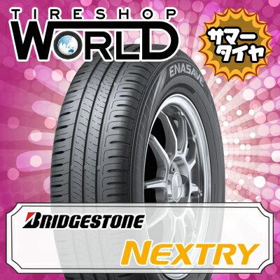 ネクストリー 165/60R14 75H BRIDGESTONE ブリヂストン NEXTRY 『2本以上で送料無料』 14インチ 単品 1本 価格 サマータイヤ