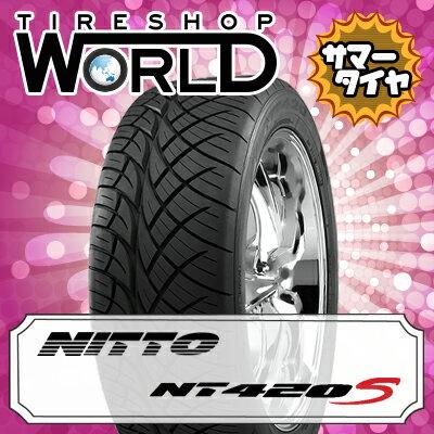 NT420S 265/35R22 102W NITTO ニットー NT420S 『2本以上で送料無料』 22インチ 単品 1本 価格 サマータイヤ