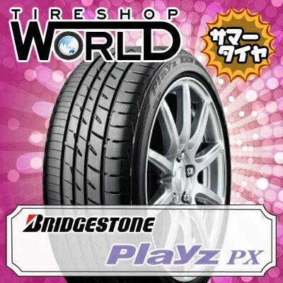 215/40R17 87W XL BRIDGESTONE ブリヂストン Playz PXプレイズ PX 夏サマータイヤ単品1本価格《2本以上ご購入で送料無料》
