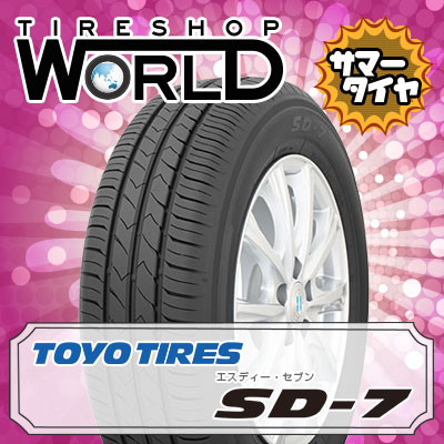 185/70R14 88S TOYO TIRES トーヨー タイヤ SD-7エスディーセブン 夏サマータイヤ単品1本価格《2本以上ご購入で送料無料》