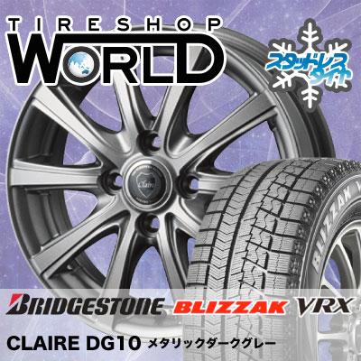 165/70R14 81Q BRIDGESTONE ブリヂストン BLIZZAK VRX ブリザック VRX CLAIRE DG10 クレール DG10 スタッドレスタイヤホイール4本セット