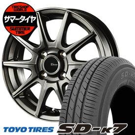 155/70R13 75S TOYO TIRES トーヨー タイヤ SD-K7 エスディーケ−セブン V-EMOTION GS10 Vエモーション GS10 サマータイヤホイール4本セット