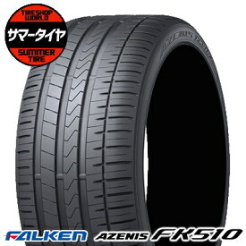 265/35R19 98Y XL FALKEN ファルケン AZENIS FK510アゼニス FK510 夏サマータイヤ単品1本価格《2本以上ご購入で送料無料》