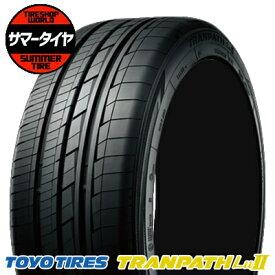 トランパス Lu2 225/55R18 98V TOYO TIRES トーヨー タイヤ TRANPATH Lu2 『2本以上で送料無料』 18インチ 単品 1本 価格 サマータイヤ