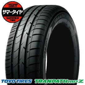 トランパスmpZ 225/55R17 101V TOYO TIRES トーヨー タイヤ TRANPATH mpZ 『2本以上で送料無料』 17インチ 単品 1本 価格 サマータイヤ