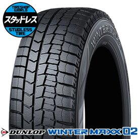 245/40R18 93Q DUNLOP ダンロップ WINTER MAXX 02 WM02 ウインターマックス 02 冬スタッドレスタイヤ単品1本価格《2本以上ご購入で送料無料》