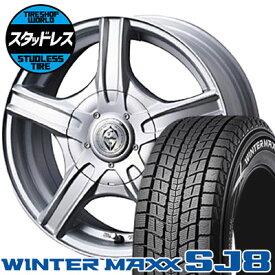 225/80R15 105Q DUNLOP ダンロップ WINTER MAXX SJ8 ウインターマックス SJ8 Treffer MH トレファーMH スタッドレスタイヤホイール4本セット