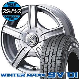 195/70R15 106/104L DUNLOP ダンロップ WINTER MAXX SV01 ウインターマックス SV01 Treffer MH トレファーMH スタッドレスタイヤホイール4本セット
