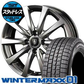 155/65R14 75Q DUNLOP ダンロップ WINTER MAXX 01 WM01 ウインターマックス 01 Euro Speed G10 ユーロスピード G10 スタッドレスタイヤホイール4本セット