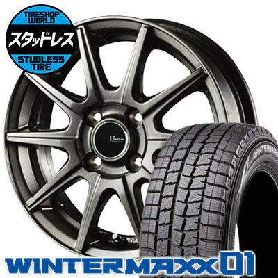 165/65R14 79Q DUNLOP ダンロップ WINTER MAXX 01 WM01 ウインターマックス 01 V-EMOTION GS10 Vエモーション GS10 スタッドレスタイヤホイール4本セット