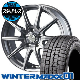215/50R17 91Q DUNLOP ダンロップ WINTER MAXX 01 WM01 ウインターマックス 01 V-EMOTION SR10 Vエモーション SR10 スタッドレスタイヤホイール4本セット