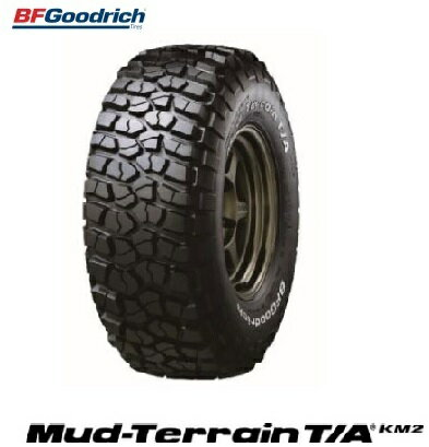 BFGoodrich グットリッチ Mud-Terrain T/A KM2 LT255/85R16 BFグッドリッチマッドテレーン MT(タイヤ単品1本価格)