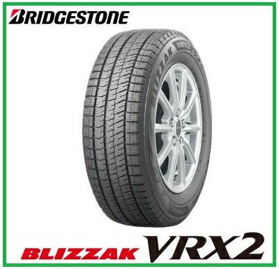 ブリヂストン ブリザック BLIZZAK VRX2 165/65R13 77Q BRIDGESTONE VRX2 スタッドレスタイヤ 冬タイヤ