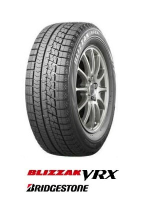 【2018年製】ブリヂストン ブリザック BLIZZAK VRX 185/65R15 88Q BRIDGESTONE VRX スタッドレスタイヤ 冬タイヤ(タイヤ単品1本価格)