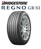REGNOGR-XT175/65R1584H