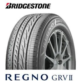 ブリヂストン レグノ BRIDGESTONE REGNO GRVII 195/65R15 91H GRV2 ノア/ヴォクシー/セレナなど(タイヤ単品1本価格)