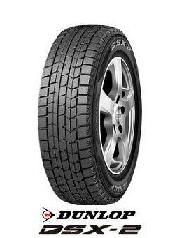 ダンロップ スタッドレスタイヤ DSX2 145/70R12 69Q DUNLOP(タイヤ単品1本価格)