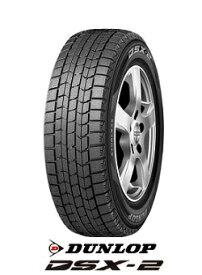 ダンロップ スタッドレスタイヤ DSX2 135/80R12 68Q DUNLOP(タイヤ単品1本価格)
