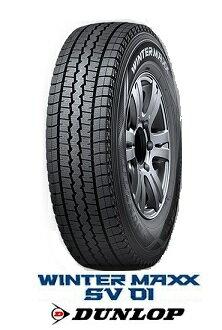 ダンロップ WINTER MAXX SV01 145R12 6PR DUNLOP ウインターマックスSV01 スタッドレスタイヤ(タイヤ単品1本価格)