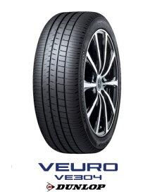 【取付対象】DUNLOP VEURO VE304 ダンロップ ビューロ 235/65R18 106V XL(タイヤ単品1本価格)