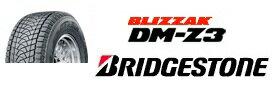 ブリヂストン スタッドレスタイヤ BLIZZAK DMZ3 285/75R16 116Q ブリザック DM-Z3 BRIDGESTONE(タイヤ単品1本価格)