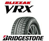 【2018年製】ブリヂストン ブリザック BLIZZAK VRX 195/65R15 91Q BRIDGESTONE VRX スタッドレスタイヤ 冬タイヤ(タイヤ単品1本価格)