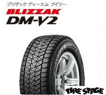 ブリヂストン スタッドレスタイヤ BLIZZAK DMV2 235/55R19 101Q ブリザック DM-V2 BRIDGESTONE(タイヤ単品1本価格)