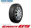 トーヨー スタッドレスタイヤ TOYO GARIT G5 195/65R15 91Q ガリット G5(タイヤ単品1本価格)