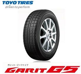 【エントリーでP6倍】トーヨー スタッドレスタイヤ TOYO GARIT G5 215/45R17 87Q ガリット G5(タイヤ単品1本価格)