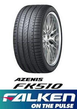 ファルケン アゼニス FK510 295/25R22 97Y XL FALKEN AZENIS(タイヤ単品1本価格)
