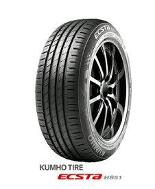 KUMHO ECSTA HS51 185/55R15 82V クムホ エクスタ HS51(タイヤ単品1本価格)