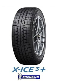 【在庫処分 2018年製】ミシュラン スタッドレスタイヤ X-ICE3+ 225/65R17 102T エックスアイス スリープラス MICHELIN(タイヤ単品1本価格)