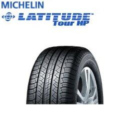 【取付対象】【正規品】ミシュラン ラティチュード LATITUDE Tour HP 225/65R17 102H MICHELIN(タイヤ単品1本価格)