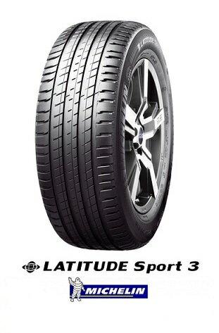 ミシュラン ラティチュード LATITUDE Sport3 315/35R20 110Y XL ZP(ランフラット) MICHELIN(タイヤ単品1本価格)