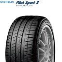 MICHELIN ミシュラン Pilot Sport 3 215/50R17 91W パイロットスポーツ3