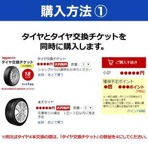 ダンロップスタッドレスタイヤWINTERMAXXWM02255/45R1899QウインターマックスWM02DUNLOP(タイヤ単品1本価格)