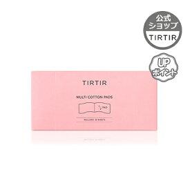 TIRTIR Multi Cotton Pad ティルティル マルチコットンパット50枚/TIRTIR/韓国コスメ/コットン/送料無料