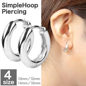 フープピアス 中折れ ピアス フープ シルバー925 メンズ アクセサリー シンプル シルバー 925 つけっぱなし 両耳 16mm リング silver925 ミニマムピアス 小さめ 小ぶり おしゃれ 小さい キャッチレ