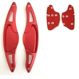 【送料無料】HONDA FIT ホンダ パドルシフトカバー パドルエクステンション S660 ヴェゼル フィット グレイス シャトル GK3/GK4/GK5/GP5/GP6 Nbox SLASH・ジェイドRS 赤
