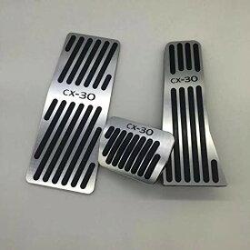 【送料無料ポイント5倍】マツダ MAZDA3 マツダ3 BP系 CX-30 DM系アルミペダル 高品質アルミ製 フット 全グレード 穴あけ作業なし 日本国内初代 シルバー CX-30ログあり 3Pセット