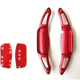 【送料無料】トヨタ 新型 クラウン 220系 RS toyota 新型 カムリXV70型 パドルシフトカバー パドルエクステンション ステアリング カスタムパーツ 高品質 赤