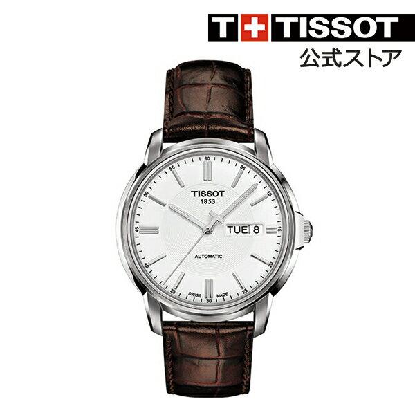 TISSOT 腕時計 ティソ 公式 メンズ オートマティックIII スリー オートマティック シルバー文字盤 レザー【AUTOMATIC III 自動巻き レザーベルト 時計 革ベルト うでとけい ブランド シンプル オートマチック 自動巻 3気圧防水 ボーナス 】