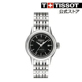 1ae44c0c76 TISSOT 腕時計 ティソ 公式 レディース カーソン オートマティックレディー オートマティック ブラック文字盤 ブレスレット 【 時計 スイス