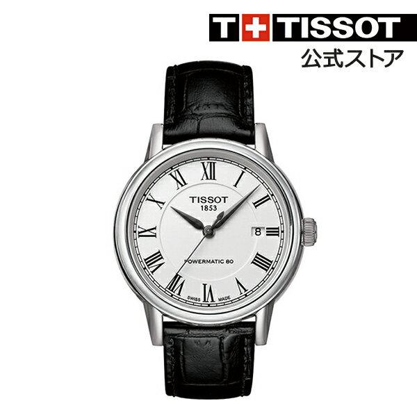 TISSOT 腕時計 ティソ 公式 メンズ カーソン オートマティック パワーマティック80 ホワイト文字盤 レザー【時計 腕時計 男性 CARSON オートマチック 自動巻き プレゼント 革ベルト レザーベルト ウォッチ ブランド ギフト ビジネス時計 ボーナス】