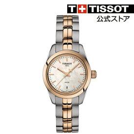 ce97bf2509 TISSOT 腕時計 ティソ 公式 レディース PR 100 スモール レディ クオーツ ホワイト/マザー・オブ・
