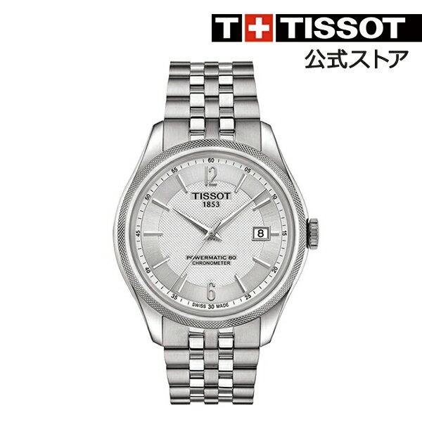 TISSOT 腕時計 ティソ 公式 メンズ バラード シルバー文字盤 ブレスレット T1084081103700